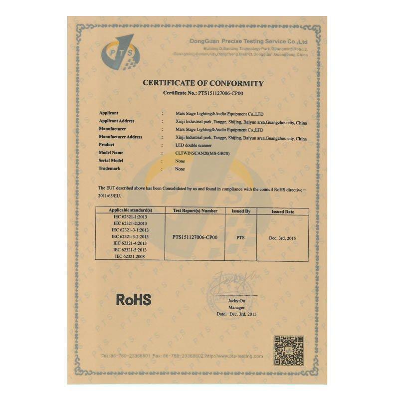 ROHS整合证书151127006