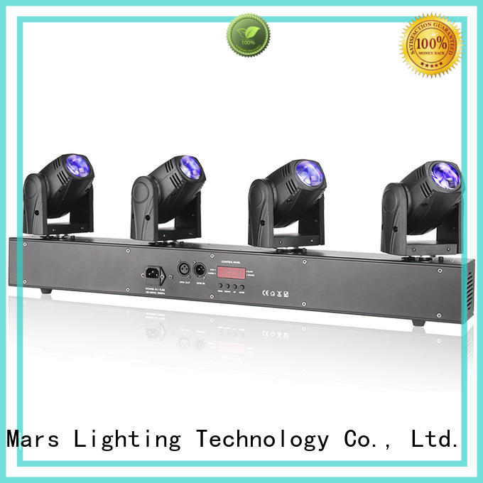 Marslite smooth moving heads series for club