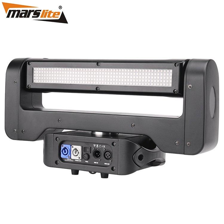 Razor Combination LED Moving Head Light RGBW 4in1 Beam And RGB Strobe MS-CMB40-5RGB