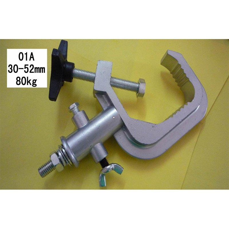 Stage Light Clamps 30-52mm 80kg MS-01A