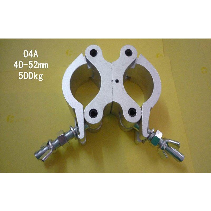 Stage Lighting Clamp  MS-04A