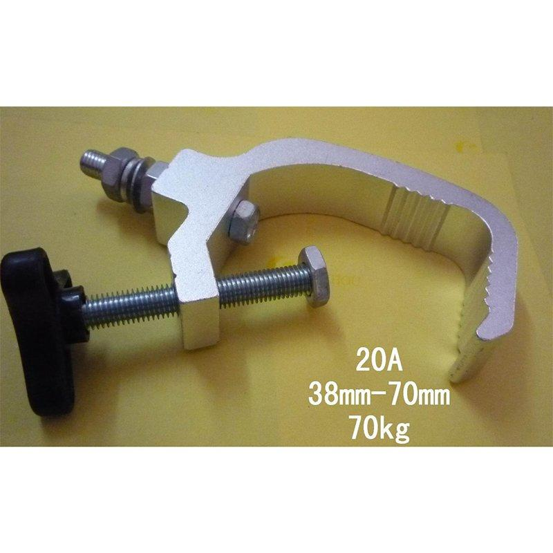 Stage Lighting Clamp MS-20A