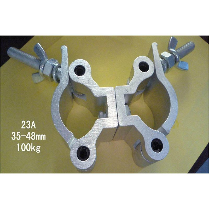Aluminium clamps for stage lighting MS-23A