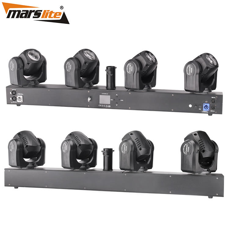 7pcs rgbwauv spider led moving head light Marslite Brand