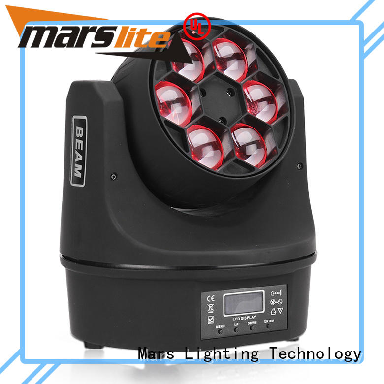 Marslite adjustable moving light price with the music, multi-color beam efects for club