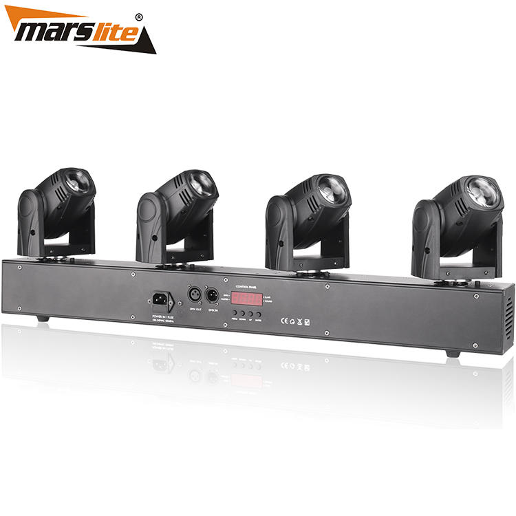 Marslite smooth moving heads series for club-3