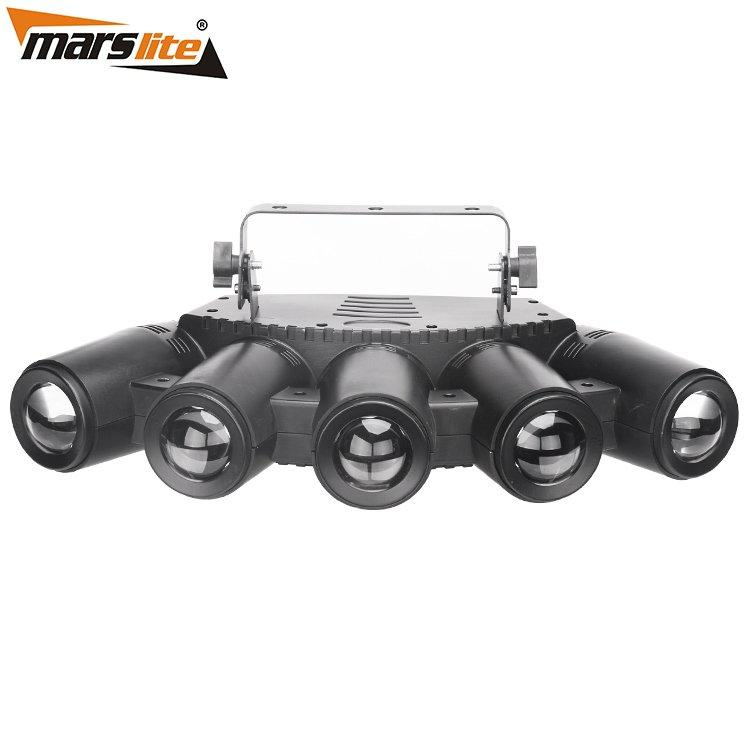 Marslite Win-Win concert lights wholesale for disco-2