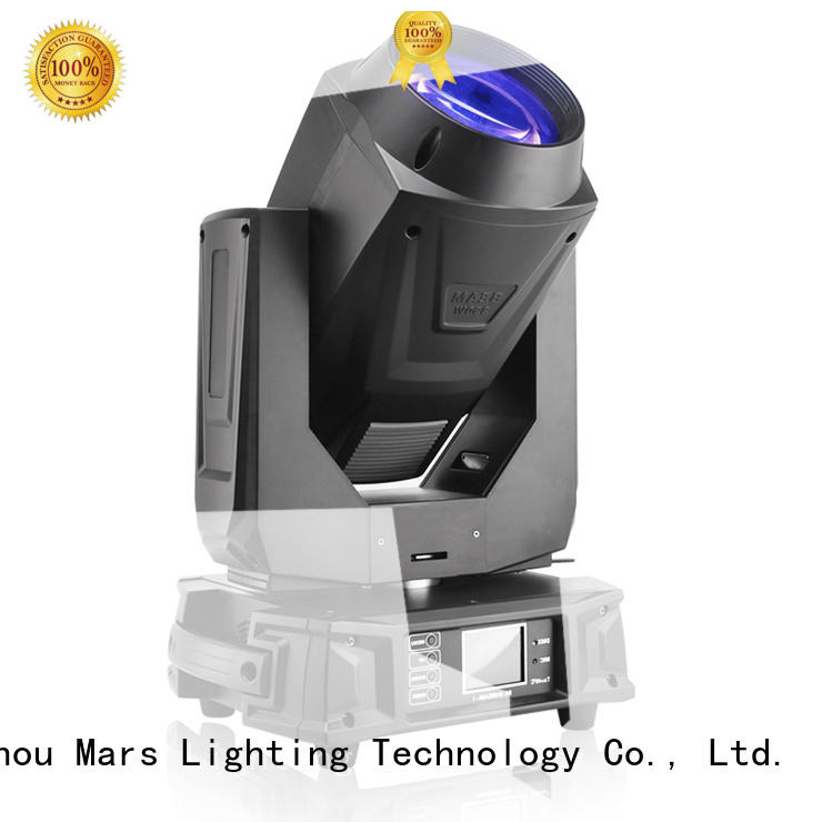 7r new 17r sharpy beam Marslite Brand
