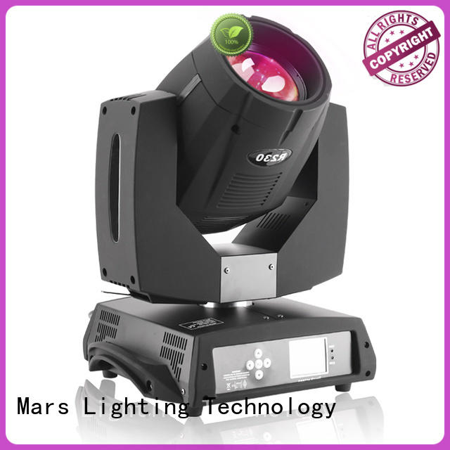 Marslite sharpy moving head beam series for band