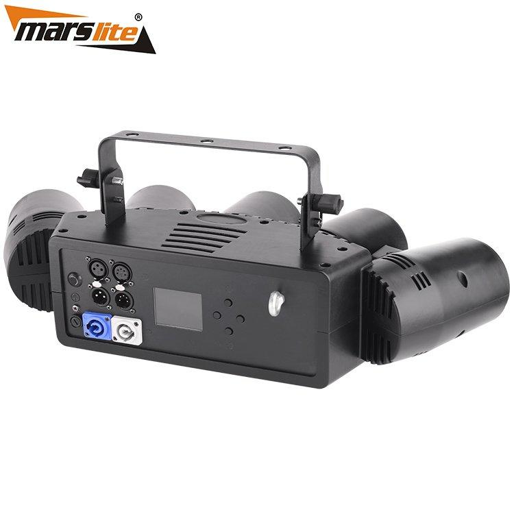 Marslite Win-Win concert lights wholesale for disco-3