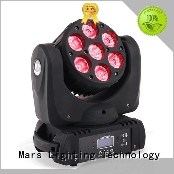 Marslite rotation mini moving head customized for disco