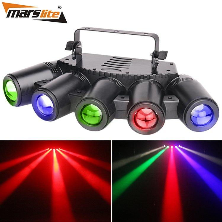 Marslite Win-Win concert lights wholesale for disco-1