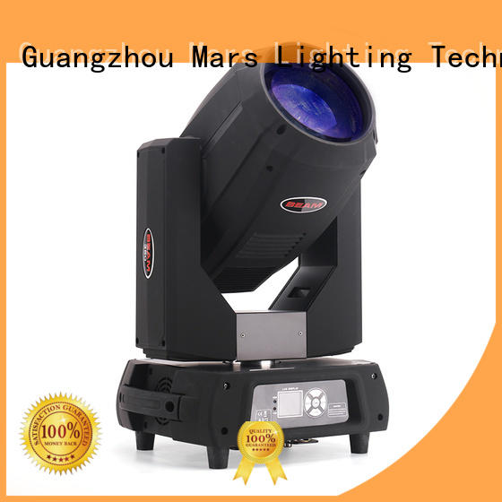 Marslite multi-color moving head beam series for party