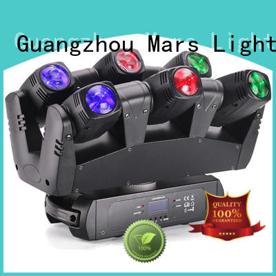 Marslite sides moving stage lights easy install for party