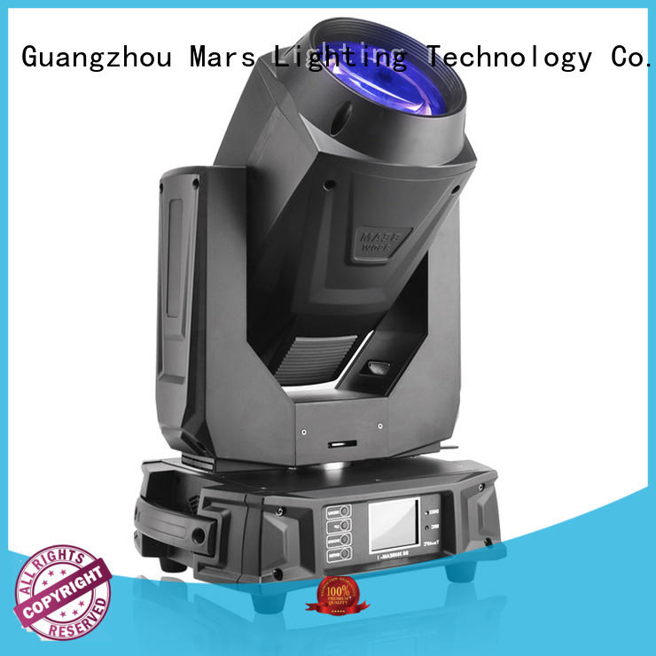 mini moving head beam 5r popular Marslite Brand company
