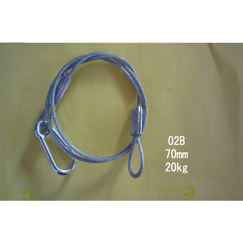 Truss Accessories Round Sling MS-02B