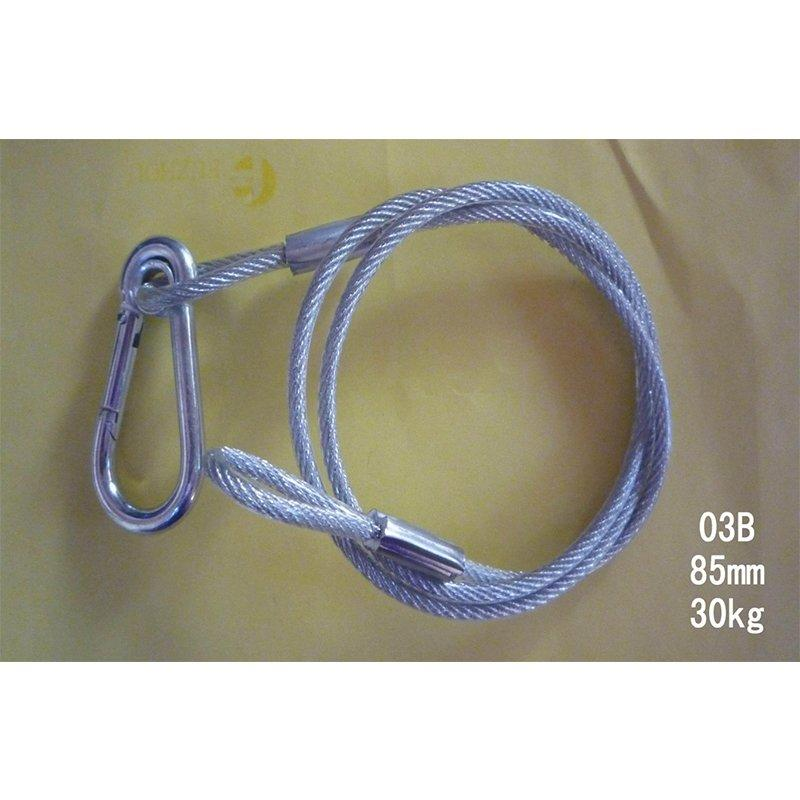 Wire rope sling thimble eye each end MS-03B