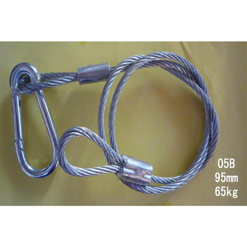 Wire rope sling thimble eye each end MS-05B