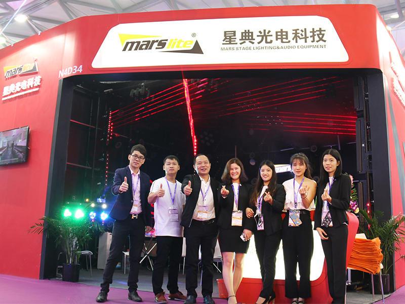 Marslite 2018 shanghai exhibition show