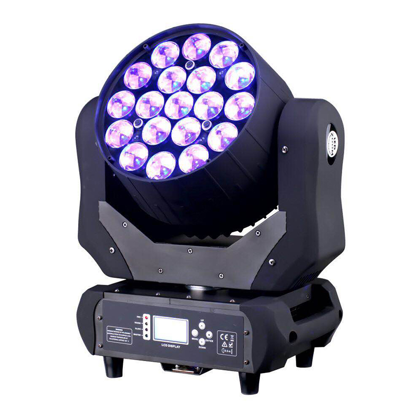 Marslite high quality dj moving light wholesale for DJ moving show-4