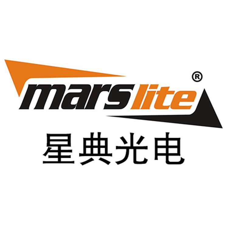Marslite Showroom