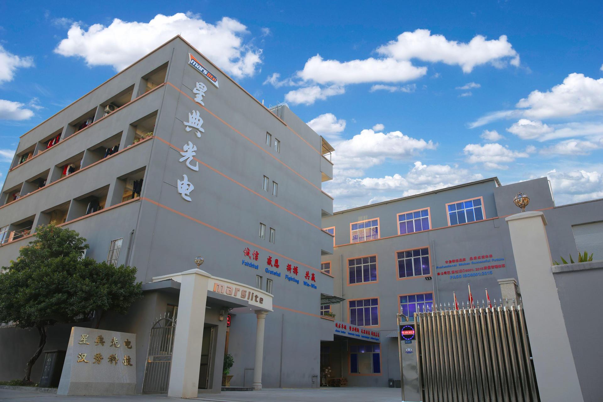 Guangzhou Mars Lighting Technology Co., Ltd.