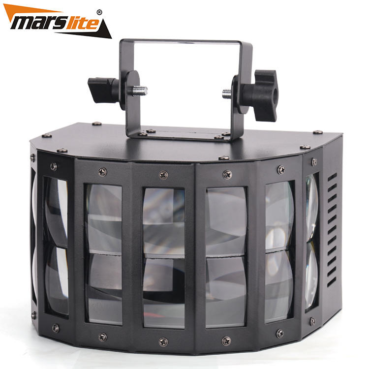 Marslite flexibility led light projector customizedeffects for disco-2