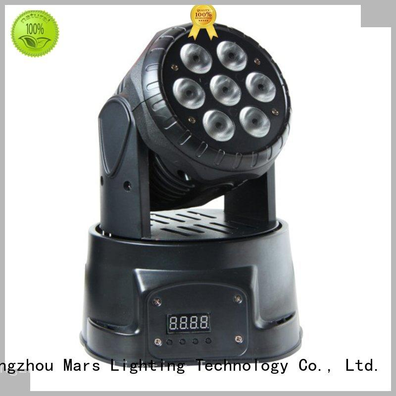 Wholesale rotation led moving head light Marslite Brand