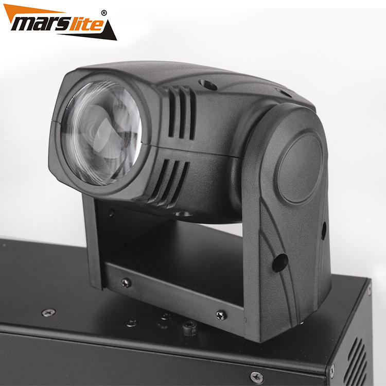 Marslite smooth moving heads series for club-2