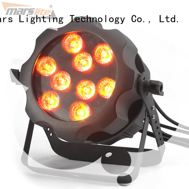 Marslite ir mini par led with different visual effects for bars