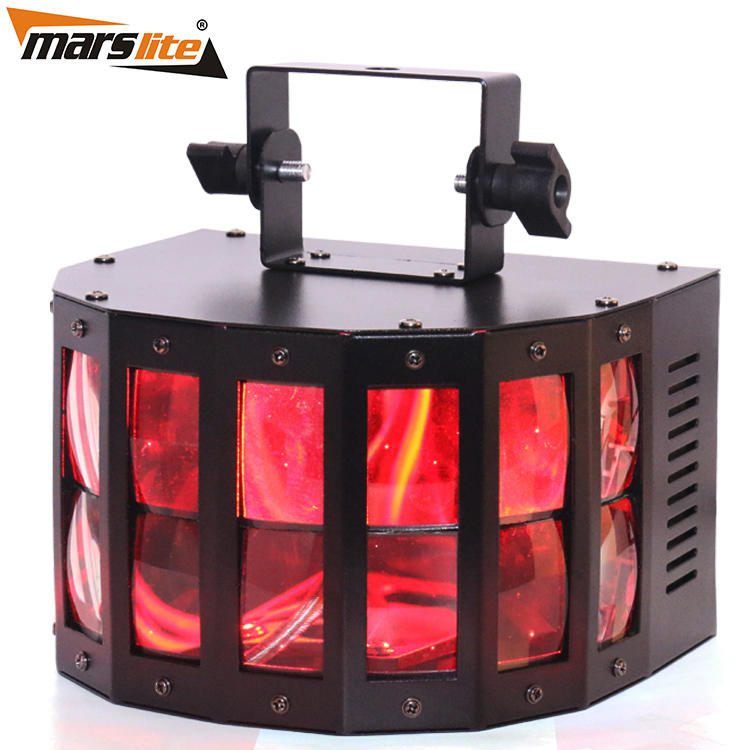 Marslite flexibility led light projector customizedeffects for disco-1