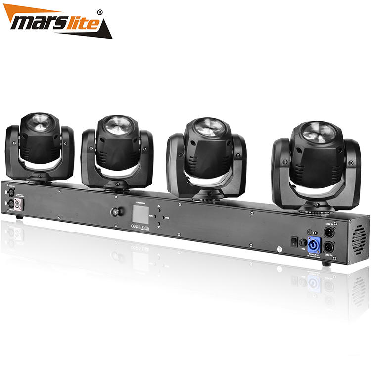 Marslite smooth led moving head disco light supplier for DJ moving show-1
