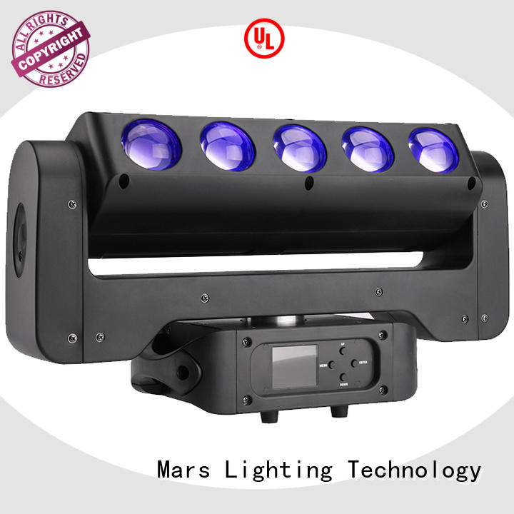 Marslite maximize dj light to meet your needs for KTV