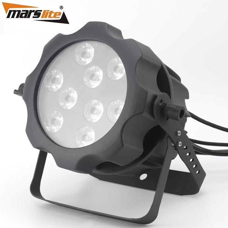 Marslite leds dj par light with different visual effects for bars-1