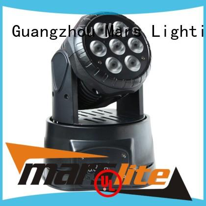 Marslite Brand light eye mini custom moving head dj lights