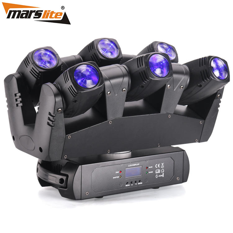Marslite bee moving head led stage lights for party-1
