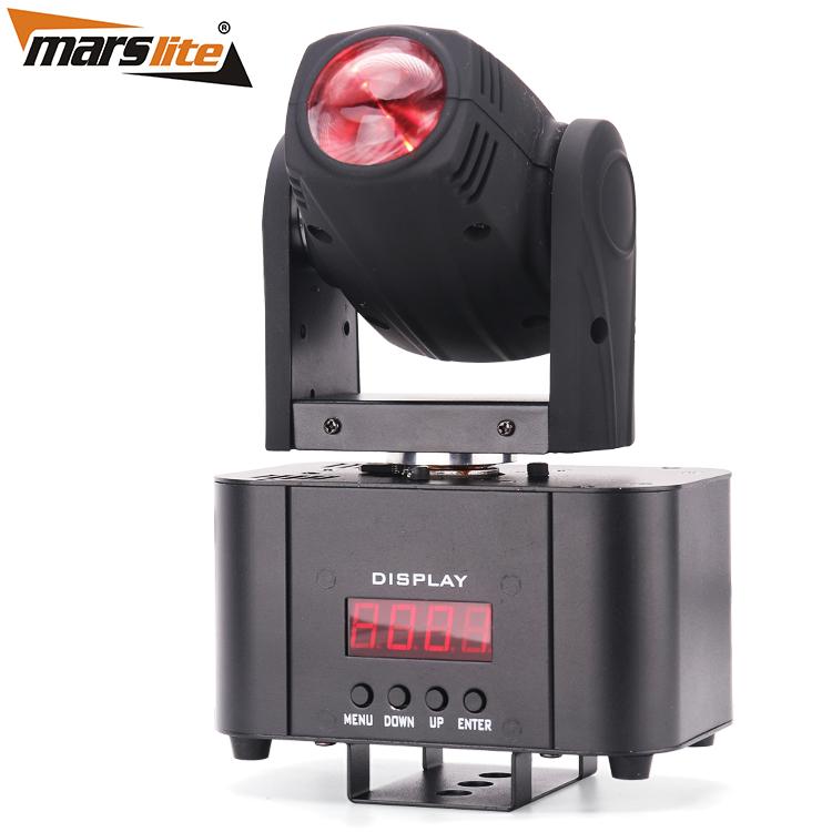 adjustable moving head led stage lights eye manufacturer for club-1